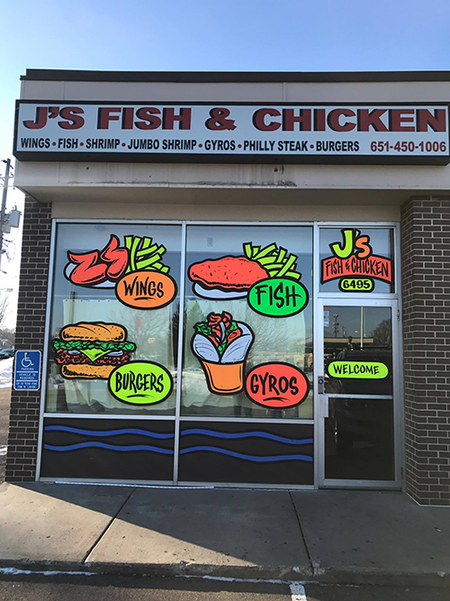 js-fish-and-chicken-front-side